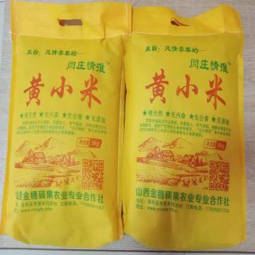 闫庄情淮黄小米5斤